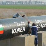 За двумя зайцами: Болгария, не получив денег от ЕС, опять хочет строить «Южный поток» http://t.co/WLJQz6qJdf http://t.co/cq0urpB4YS