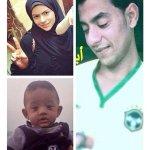#نحن_من_بلد يعتقل الطفل الخديج مع أمه وأبيه ويزج بهم في السجن وهم لم يفعلوا مانسب إليهم #زهرة_الشيخ #عائلة_معتقلة http://t.co/XUvcbQXoBj