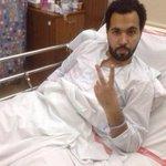 #نحن_من_بلد يكون المواطن فيه معتقلٌ ومريضٌ ومقيَّد في سرير المستشفى !.. يا فرج الله http://t.co/rQfFjJOlT4