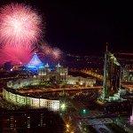 Астана готова к проведению новогодних мероприятий http://t.co/U1BALTjEzN http://t.co/mN7wBoMiQj