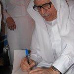 الشاعر البحريني الأصيل عبدالرحمن رفيع .. على فراش المرض . إدعوا له اليوم عسى أن تكون دعوه في ساعة إستجابه. #البحريـن http://t.co/PKnSAIBqVC