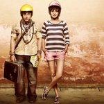 ` #PK ` review: Perfectionist Aamir Khan deserves a bow! http://t.co/2ZJ4cYQnPu http://t.co/N4ZbBp3wlg