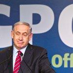 Israel wont accept unilateral Palestine bid: PM Netanyahu http://t.co/zou11BfxQw http://t.co/vagoSvf7u8