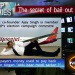 "RT @sarikatalwar: Secret of Co founder Ajay Singh out on bail http://t.co/OJxxG33SbH"" @MediaVsIndia @AAPVind @ankurrajvanshi #BJPScamsBegin"