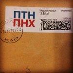 Поляки просто.. марка Почты Польской http://t.co/KN2wvlDXqk