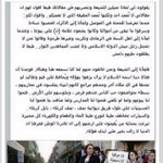 كاتبة عراقية مسيحية تُعاتب:  لماذا تمجدين شيعة العراق في مقالاتك؟  هذا كان جوابها!  @DrAl_Lawati  . http://t.co/NLYKAgrmFS