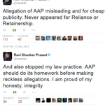 Blow to #AAPTards who blindly tweeted #BJPScamsBegin. @rsprasad answered to (P)AAP. Will Kejriwal apologize? http://t.co/UIxN3FPla5