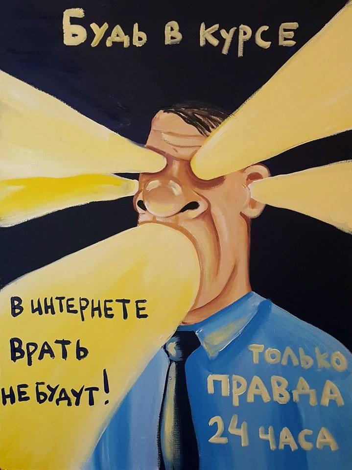 Плакат, сообщающий о. Показать все. Плакат, осуждающий тех. Вася Ложкин.