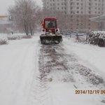 Механизированная очистка тротуаров по улице Владимирской @Rudakov_i_a, @DepBlagSamara http://t.co/gmngG9jv7e