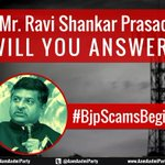 RT and Read complete information about #BJPScamsBegin in this link. http://t.co/SVeoSgKs26 #CongBJPonPayRoll http://t.co/3boAzRrfSl