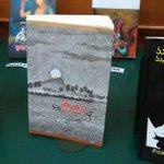 RT @onlynikil: எழுத்தாளர் பூமணி எழுதிய அஞ்ஞாடி எனும் நாவலுக்கு சாகித்திய அகாடெமி விருது அறிவிப்பு
