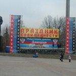 """Оо,а эта формулировка мне нравится.ДНР низведена до """"общественного движения"""" подготовка к гуляниям с дешевыми овощами http://t.co/VLN0Yq1oaD"""