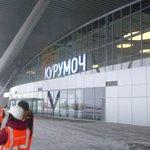 "Спасибо ЧМ 2018 за новый аэровокзал!!! Даже по заснеженным дорогам до места, где будет ""сфероид"" 45 минут! http://t.co/N5S9OPvlUB"