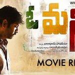#JagapathiBabu, #Kalyani's #OManishiKatha Movie Review --> http://t.co/pVz8MeIgWj http://t.co/z7EMoy6OaP