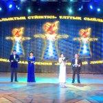 """Персональная подушка, дорогая статуэтка и почетное звание. В #Astana вручают премию """"Народный Любимец"""" @tv24kz http://t.co/HbQ2ngcics"""