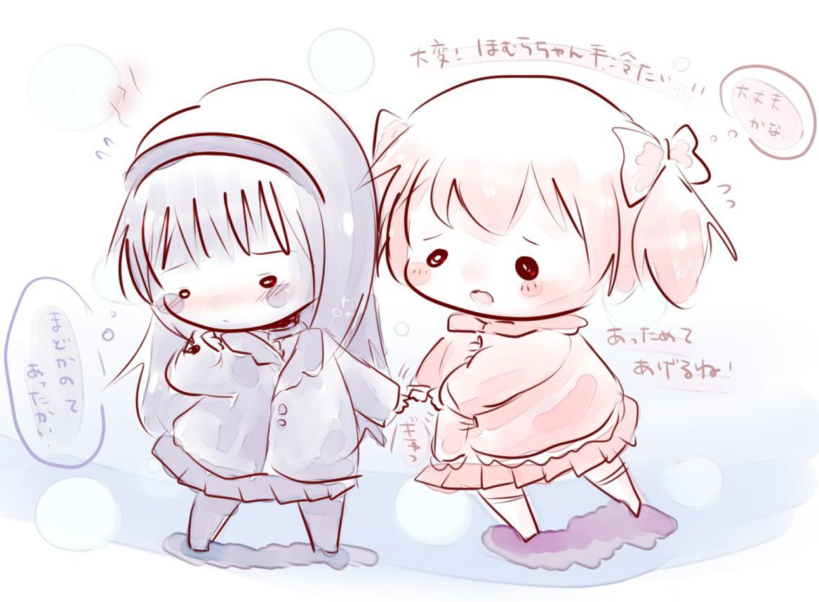 寒い日のまどほむラクガキ(っ˘ω˘c ) http://t.co/WY5CDUwadF