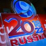 Чемпионат мира по футболу 2018 года в России пройдёт с 14 июня по 15 июля http://t.co/J6nBpTBg67 http://t.co/TQr3QgBd03