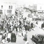 هذا هو سوق الأربعاء في #المنامة #البحرين_قديما #صورة #صور #البحرين #bahrain #الكويت #السعودية #صوره_وتعليق http://t.co/kZu9BTe8n2