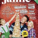 """Αύριο, αποκλειστικά με την """"Αγορά"""": To Χριστουγεννιάτικο Jamie με την υπογραφή του @jamieoliver Δείτε το εξώφυλλο http://t.co/rdZ98k4H1o"""