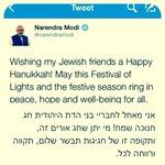 """""""Wishing my Jewish friends a Happy Hanukkah!"""" : PM @narendramodi http://t.co/OldPtA7zom"""
