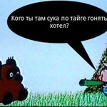 Ахахаха)))))))) Разорвало в клочья! Картинка - АГОНЬ! http://t.co/PH5hyoVy7V