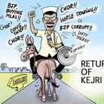 ROFL~Coming Soon by @ArvindKejriwal on #BJPScamsBegin ~Haldiram Gave Free Samosa & Green Chutney to Nitin Gadkari http://t.co/0XhDDDjppR