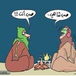 @NeboMh اه والله :P http://t.co/ciejXDgLJ9