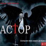 Захватывающий триллер о ДНР и ЛНР уже этой зимой! http://t.co/zHfrECu26a