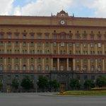 20 декабря - День работника органов безопасности РФ. Хочешь поздравить российских чекистов - сделай ретвит http://t.co/gHMkrG9a68