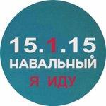 Петербург. Малая Садовая. 15 января 2015 года. 19:00 обсудим приговор Алексею Навальному http://t.co/S8qJ8zrU0l