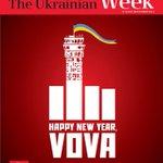 Cover of Ukrainian Week magazine http://t.co/nZfmIOmCsC #ukraine http://t.co/puVbXlFXRK via @zhekas