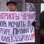 Спасибо вам украинцы и русские, которые болеют за нашу и вашу свободу! Россия без Путина! http://t.co/oo8HvEecql