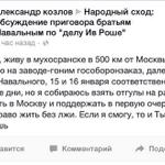 Рабочий приедет за 500 км в Москву 15 января. За правду https://t.co/JSDtBisPJj http://t.co/POpmz15CXk