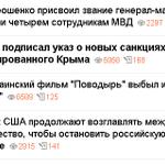 Кто из них патриот Украины - Обама или Порошенко? http://t.co/dOBaxbKoh1