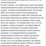 Валентин Манько: Сегодня мы пропустили гумконвой Ахметова... http://t.co/uCcJmWs3iG