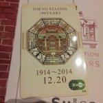 東京駅開業100周年記念suicaやっとこさ買えたー (^_^)/ 台紙もカッコいいです #東京駅 #suica http://t.co/Tf6EJof5IX