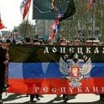 Twitter заблокировал аккаунт ДНР http://t.co/oYPisHukCF http://t.co/vetqdDizUi