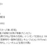 FTISLAND イ・ホンギ主演ドラマ『モダン・ファーマー』をdビデオが日本最速配信。 http://t.co/YHLFce3EiE http://t.co/j25NDpciEm
