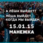 #Россия За вас вашу работу никто не сделает Стучите и вам откроют У вас всё выйдет RT @WakeUpR http://t.co/JIifFIq2cF http://t.co/xglw1JjKvm