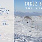 NEW: Snow and Pistes Reports for #ToguzBulak and #Kyrgyzstan: http://t.co/njYPqnCzi5 #Ski #SnowReport #CentralAsia http://t.co/3QeNEL7ZKz