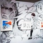 人気漫画「進撃の巨人」展 - 2015年夏に大分、秋に大阪で開催決定! http://t.co/plg5heM6Hs http://t.co/N55f6YN2jt