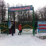 "Каток в парке ""Победа"" #ulsk http://t.co/tgsL4EYrz7"