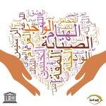 الحب الخالص لليبيا هو الحل لمشاكل ليبيا.. اتقوا الله في الوطن و المواطن.. http://t.co/zJt48ETz5r