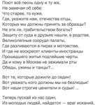 15 января 2015 года исполняется 220 лет со дня рождения Александра Сергеевича Грибоедова http://t.co/aWfPvL5qEe
