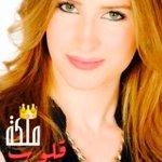 أعلن عن كنزة هي التي فازت بملكة قلوب الجماهير #Ibtissamtiskat #KenzaMorsli ???? ريتويت إذا حبيتم المسابقة #StaracArabia http://t.co/AnRqCWs8uL
