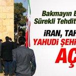 Ey Tiran 2.Eviniz İranda Törenle 'Yahudi Şehitleri Anıtı' Açıldı http://t.co/J3ahcsFL6X http://t.co/5HCywKD42C #ÖzgürMedyayaKelepçe
