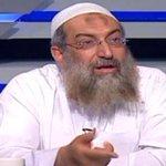 Le salafiste égyptien Yasser Borhami publie une fatwa qui interdit aux musulmans de souhaiter joyeux Noël aux coptes http://t.co/4U3XQz0LEx