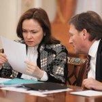 О чем бизнес-омбудсмен попросит Центробанк России http://t.co/DOB6HE3wye http://t.co/A7cFTul7dU
