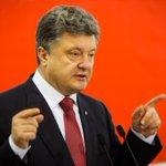 Порошенко сообщил, сколько Украина потратит на оборону http://t.co/8JNO8oDvsG http://t.co/x1tkSL3K1U