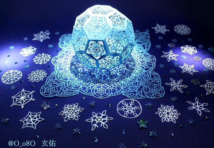 ハート 折り紙:折り紙 切る 雪の結晶-divulgando.net